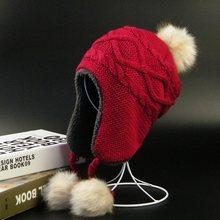 หญิงสาวใหม่หมวกเด็กหมวกเด็กฤดูหนาว Bonnet Enfant สำหรับเด็ก Muts KF043(China)