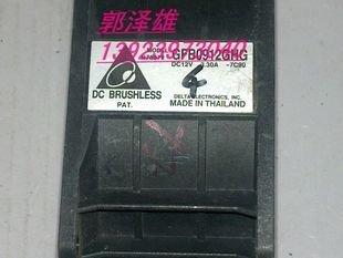 Good Quality DeltaGFB0912GHG 9Cm9050 12V 3.30A Futaba server PC radiator fan Cooling Fan(China (Mainland))