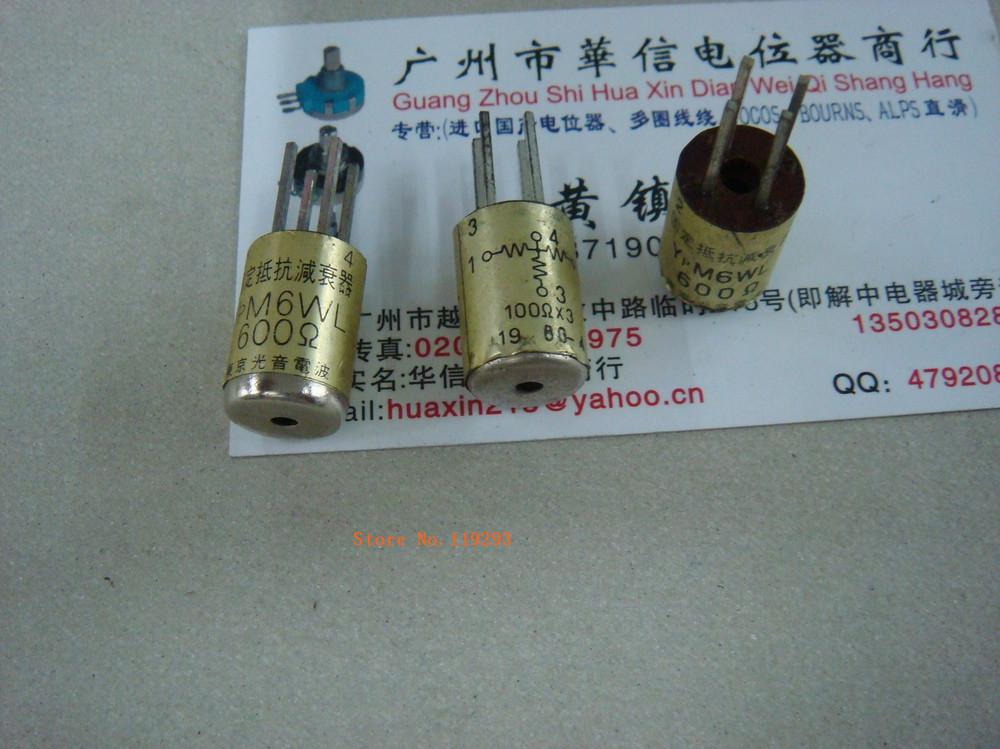 Здесь можно купить  [BELLA]Tokyo light tone fixed resistance attenuator YPM6WL 600 Europe--5pcs/lot  Электронные компоненты и материалы