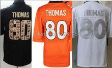 wholesale thomas orange