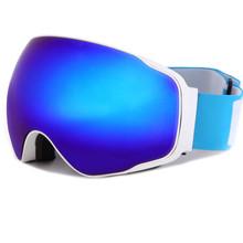 Professional ski goggles double lens anti-fog UV400 big ski glasses skiing snowboard men women snow goggles(China (Mainland))