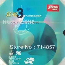DHS NEO Hurricane 3 (NEO Hurricane3, NEO Hurricane-3) Pips-In Table Tennis (PingPong) Rubber with Orange Sponge (2.15mm)(China (Mainland))