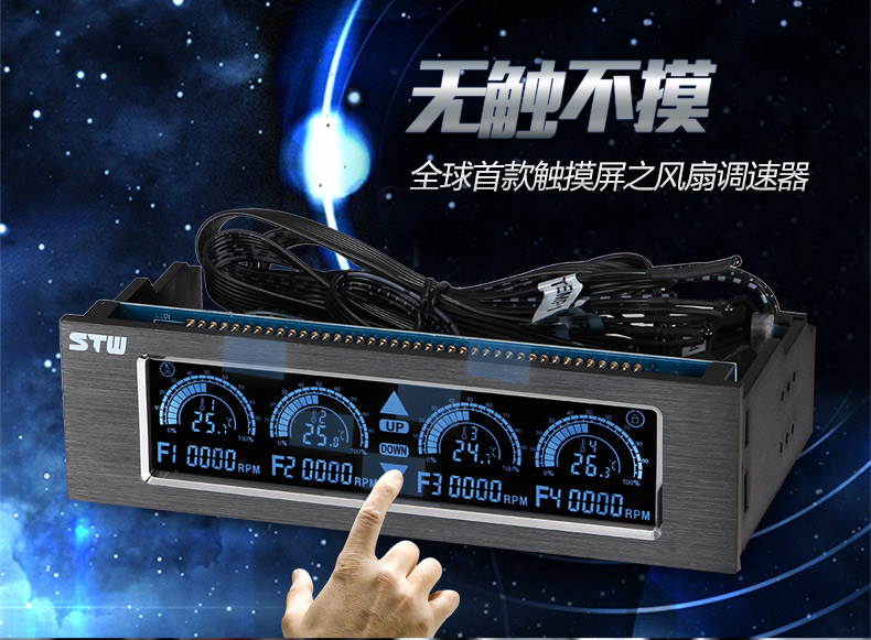 Computer radiator computer chassis fan speed controller PWM fan speed controller/ high current CPU fan speed controller<br><br>Aliexpress