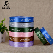1.3cm width Custom Logo DIY Print single satin ribbon Weddind & Personalized polyester Ribbon GIFT PACKING 100yards/Per roll(China (Mainland))
