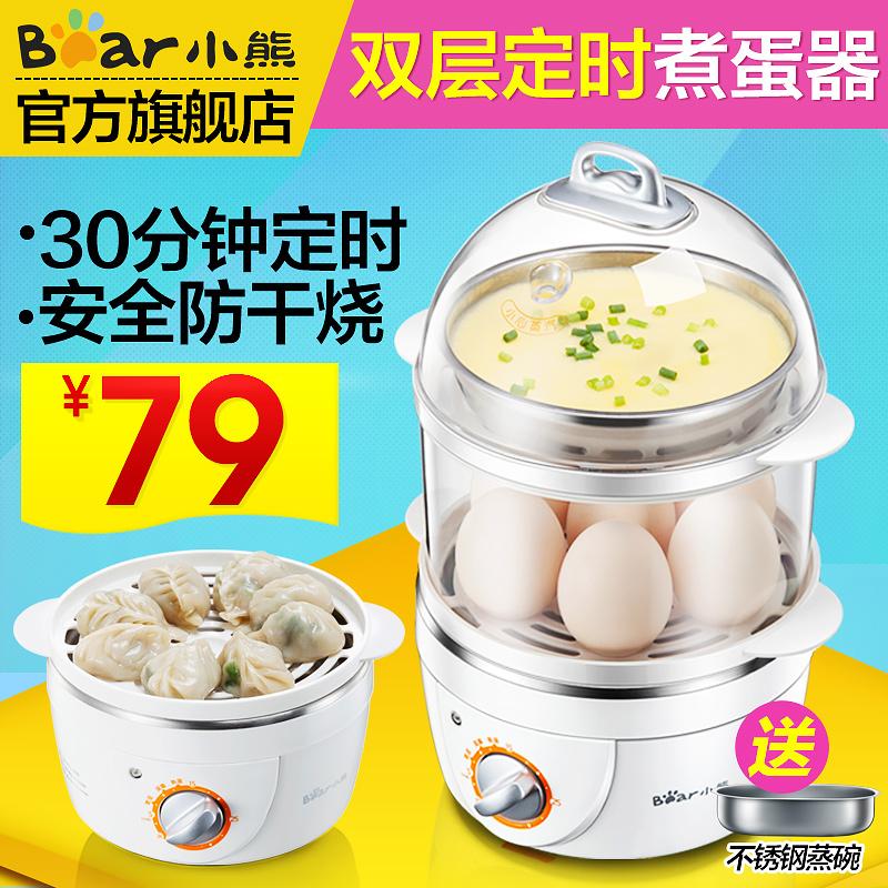 Kitchen appliances bear egg egg artifact shuts boiled egg custard zdq 2151