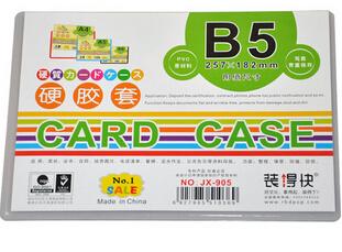 20 pcs B5 257*187MM Hard pvc poster certificase card case Store promotion sign label frame case price label holder<br><br>Aliexpress