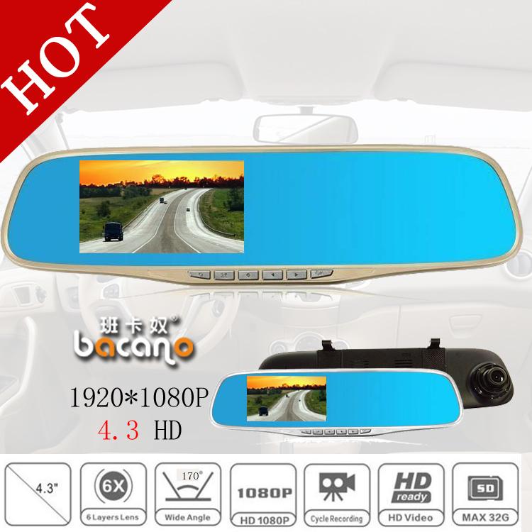 New 4.3 inch car dvr mirror video recorder 1080p rearview mirror car camera night vision vehicle camera dual lens car black box(China (Mainland))