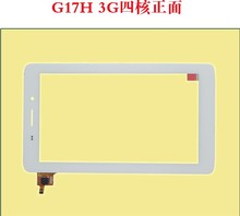 New Cheap Good Quality Original Teclast TPad Touch Screen for G17h 3G tablet PC 7 inch Digitizer Glass Assemble