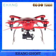 EHang Ghost GPS Drone Intelligent RC Quadcopter Controlled by phone (Without Camera and Gimbal) Android App iPhone Quadcopters