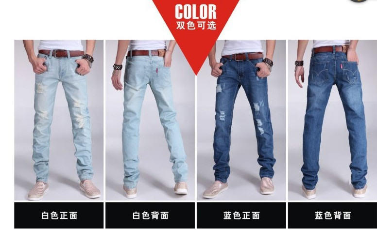 NZK tide man hole jeans trousers of thin section type straight han edition cultivate one's morality pants men's buff