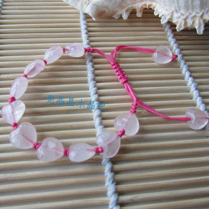 Natural pink crystal heart bracelet love bracelet love expression girlfriend birthday present gifts(China (Mainland))