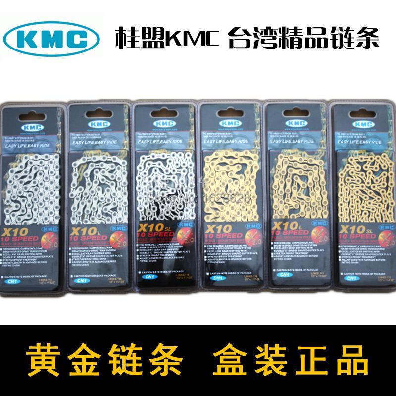 Велосипедная цепь KMC Z72 8/9/10 Z99 X 9/L/SL X 10/L/SL