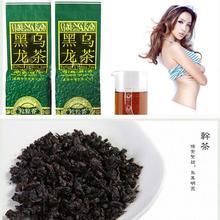 250g Oil Cut Black Oolong Tea, China Weight Loss Tea, Scraper Cellulite Slimming Whitening Beauty Oolong Tea, Black Tieguanyin(China (Mainland))