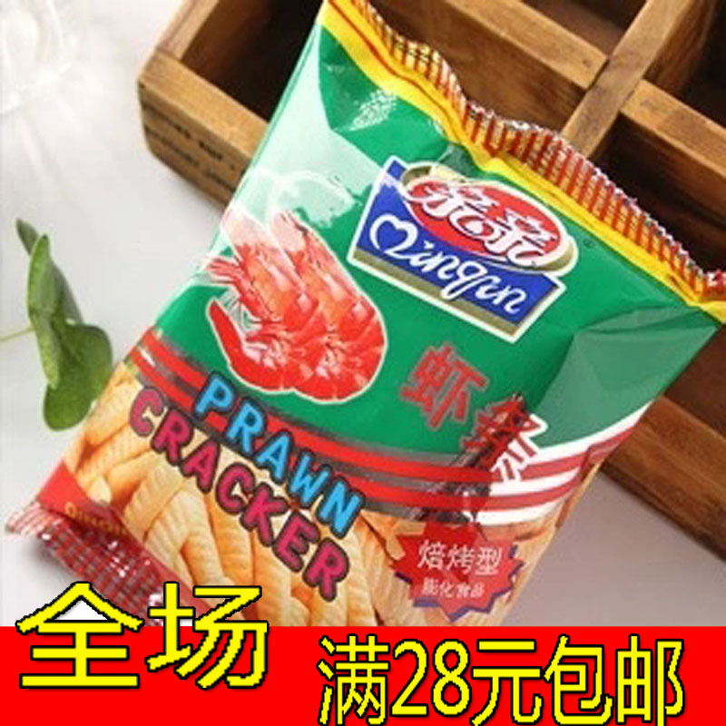 Food Authentic native characteristics Gourmet snacks shrimp flavor barbecue flavor kiss spicy 26G leisure puffed food