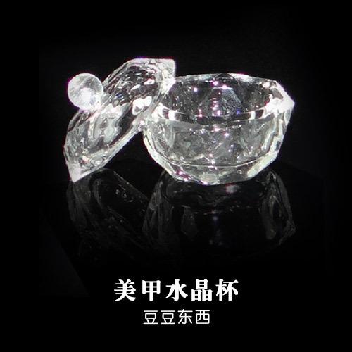 New Nail Art Acrylic Crystal Glass Dappen Dish/Lid Bowl Cup Dappen Dish Fashion Nail Art Tool(China (Mainland))