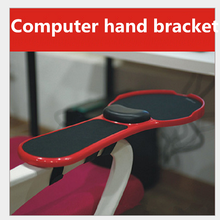 Free shipping Tables and chairs computer hand bracket mouse pad memory cotton wrist length pad bracket wrist support mouse pads(China (Mainland))