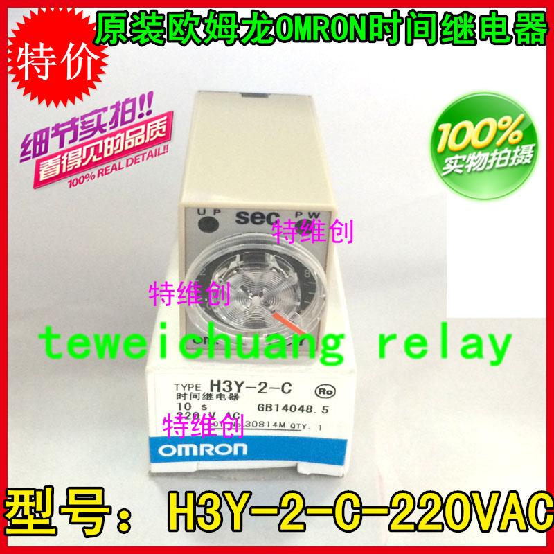 H3Y-2-C 220VAC 10S original Omron OMRON relay<br><br>Aliexpress