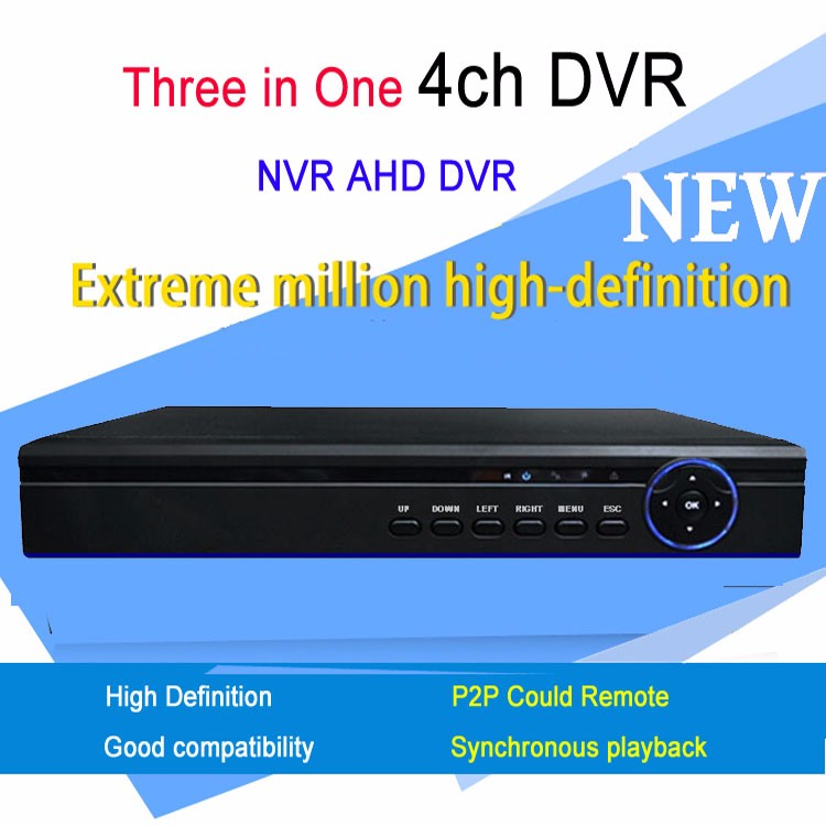 New No buttons 4 Channel Three in One  Nvr AHD DVR For AHD Camera IP Camera Analog Camera<br><br>Aliexpress
