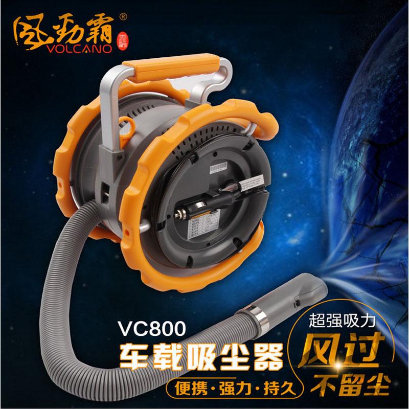 New arrival Portable 5.5m Car Vacuum Cleaner Wet&Dry Aspirador de po dual-use Super Suction 100W Car Vacuum Cleaner (HEPA Filter(China (Mainland))