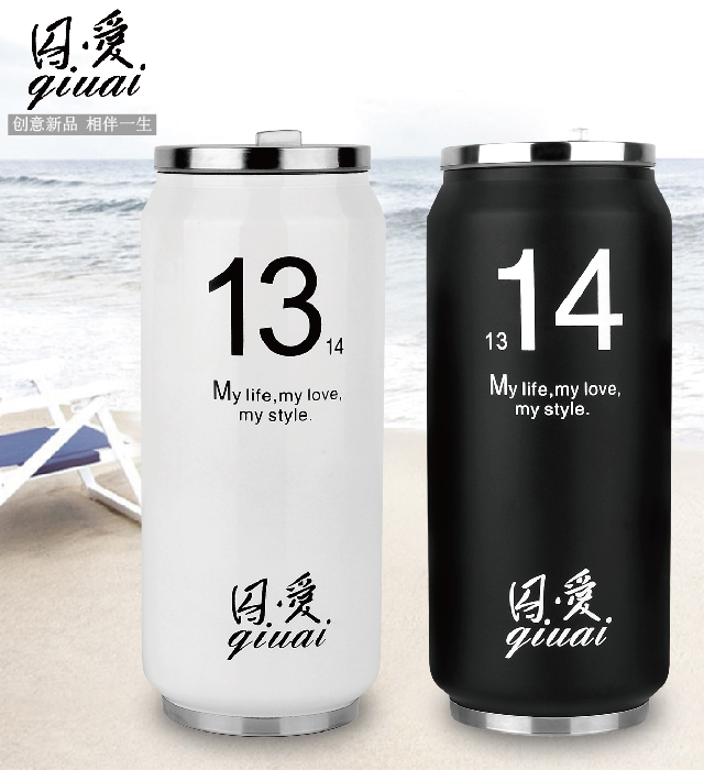 Fashion Style Stainless Steel Vacuum Cup Nice Flasks Good Friends Gift Water Bottle Male Women's Lovers Life Cups - World Brand Clothing Store store