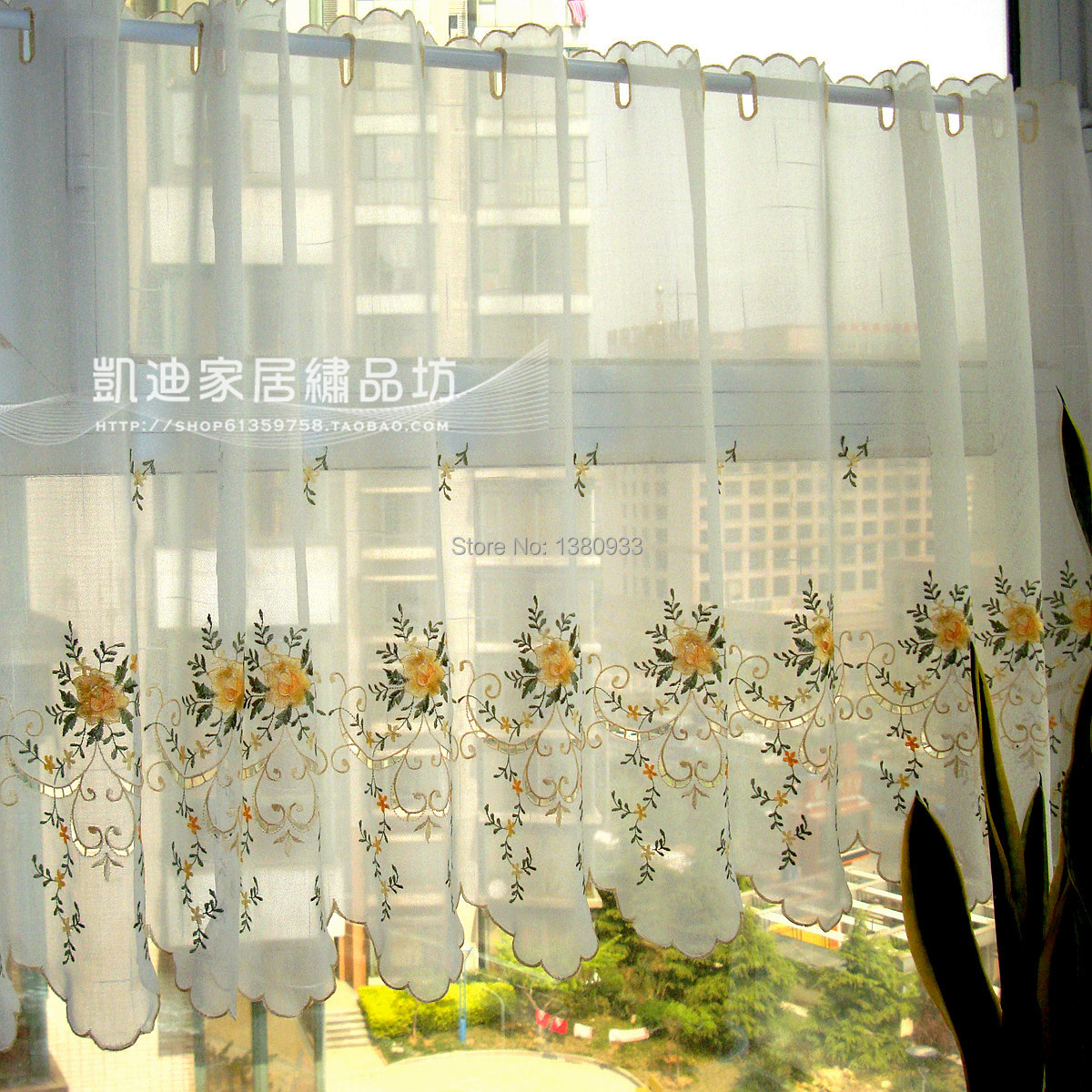 Fabric For Kitchen Curtain: Tube Curtains Free Shippping Gauze Shade Curtain