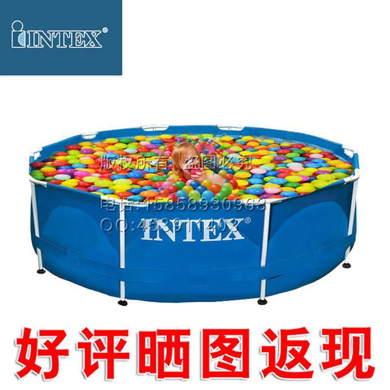 intex adult large outdoor pool round folding scaffolding tarpaulin family swimming pool(China (Mainland))