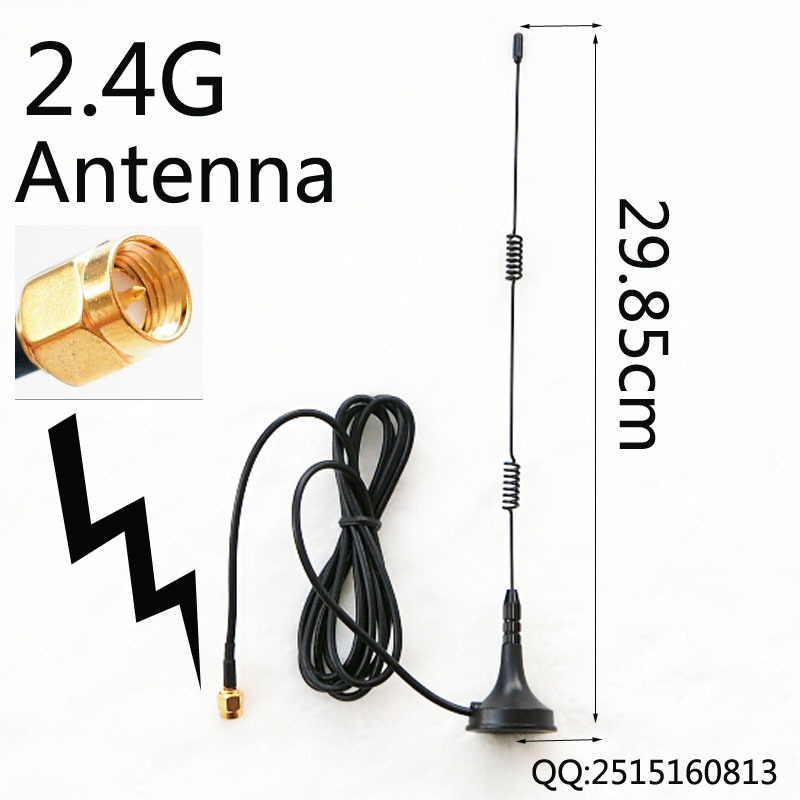 WIFI ZigBee antenna 2.4G7DB antenna antenna router network adapter SMA common frequency range (Frequency): 1880-2480MHZ(China (Mainland))