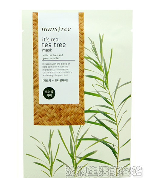 Innisfree real mask tea tree face moisturizes skin keeps healthy nutrients - Michal's store