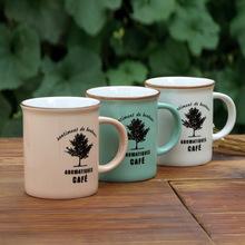 Supply ceramic breakfast milk cup coffee mug zaka tree pattern pink green optional