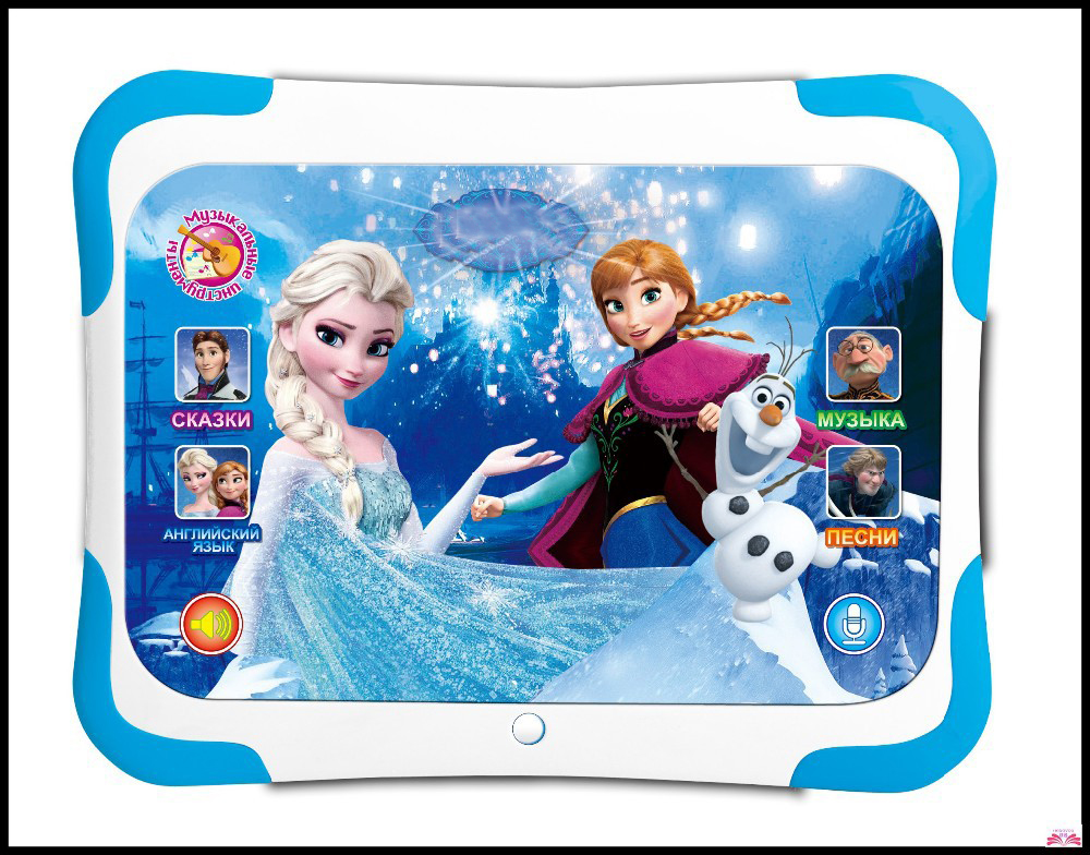 Free shipping 2016 Russian Language Learning Machine Educational Talking computer ipad for kids children(China (Mainland))