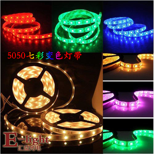 Low Voltage 12V 5050 SMD led lamp with colorful lights with RGB color colorful lights illuminated neon strip(China (Mainland))