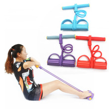 Pedal exerciser elastic resistance band legs slimming fitness yoga exercise gut buster foot pull rubber strap