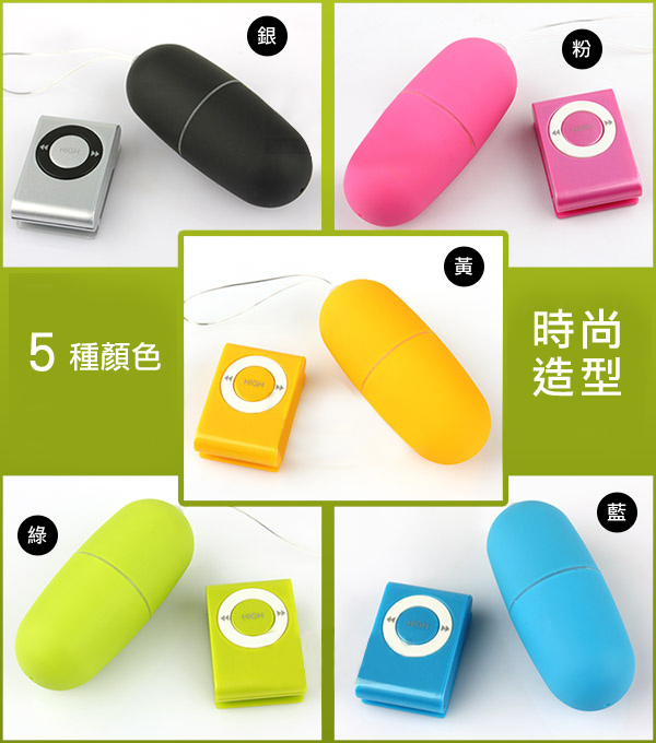 A05010   5 Colors 20 Speeds Wireless Remote Control Vibrating Egg, Waterproof Vibrator, Sex Products, Sex Toys For Woman(China (Mainland))