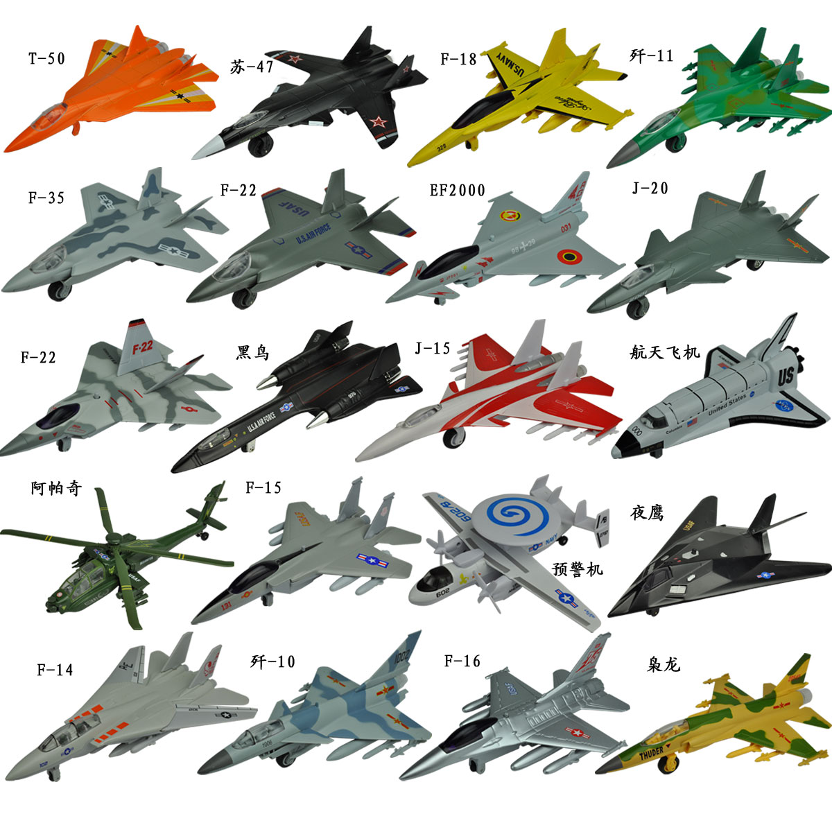 alloy model Diecasts warplanes F22 F16 E-2C AH-64D F15 SR-71 F35 apachi helicopter boy toy gift birthday present(China (Mainland))
