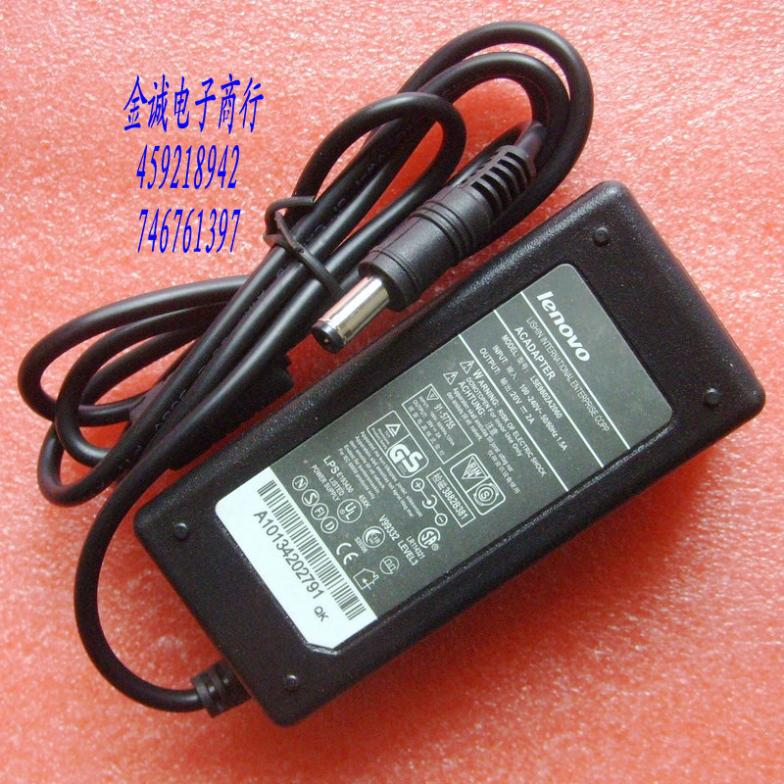 Free shipping EPC S10 S20 M10 netbook notebook adapter 20V2A(China (Mainland))