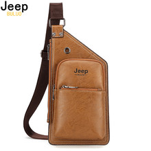 Buy JEEP BULUO Famous Brand Theftproof Leather Mens Chest Bags Fashion Travel Crossbody Bag Man Messenger Bag 8006 for $18.50 in AliExpress store