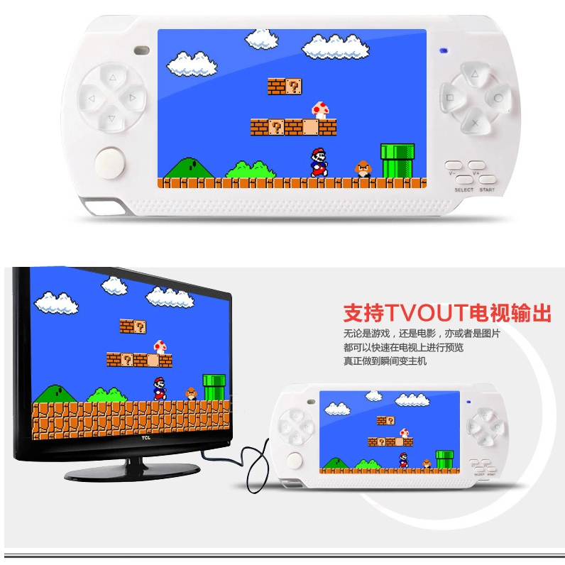 "4.3"" LCD screen TV-Out handheld game player game console with 8GB MP5 player built-in free games voice recorder camera(China (Mainland))"