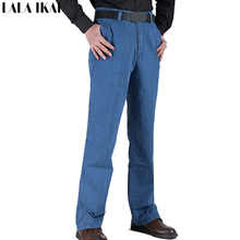 2015 New Arrival Thin Jeans Men High Waist Straight Washed Elastic 79%Cotton Men's Trousers Cool Solid Pants KMB0006-6(China (Mainland))