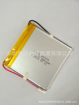 Mobile phone manufacturers supply lithium-polymer battery 3.7v dedicated 455,540(China (Mainland))
