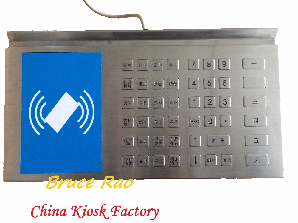 Custom 47 keys multi-function metal keypad/keyboard integrated with NFC/RFID contactless smart card reader for toll booth(China (Mainland))