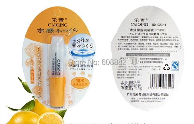 Бальзам для губ OEM #357 lip balm цветной бальзам для губ it s skin macaron lip balm 05 цвет 05 lovechoco variant hex name a46752