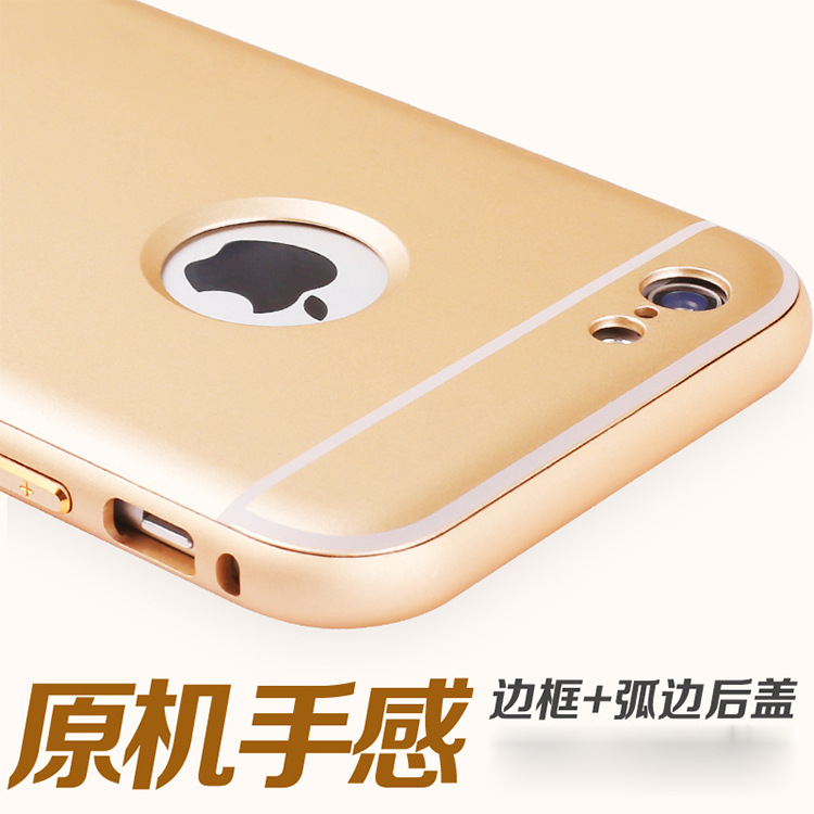 Mobile Phone Dual Color Metal Frame with A Rear Lid Case for iPhone 5 5s 6 6s Plus SE(China (Mainland))