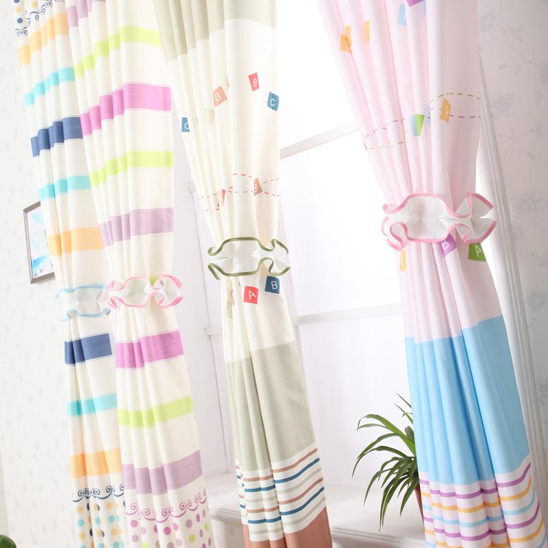 court bleu rideaux promotion achetez des court bleu rideaux promotionnels sur. Black Bedroom Furniture Sets. Home Design Ideas