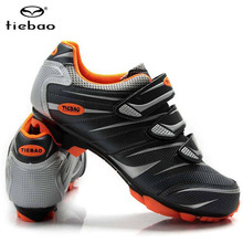 Cycling biycle bike SPD system Self-locking Dark Gray Green color professina MTB cycle shoes cycling boots for women & men(China (Mainland))