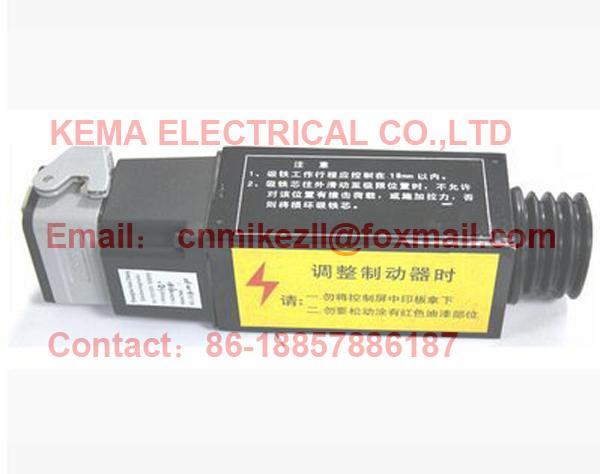 Schindler Elevator parts electromagnet holding brake solenoid switch 9300/9500 SEW ID: 897200(China (Mainland))