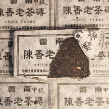 Made In 1960 Yunnan Raw 250g Hight Mountains Pu er tea,Ancient Tree oldest Pu er Tea Brick,Lose Weight Tea,Dull-red Puerh Tea