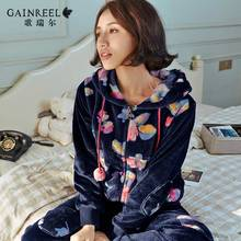 Song Riel stylish and comfortable winter thick flannel pajamas, Ms. tracksuit can Waichuan Suit Fan Tesi