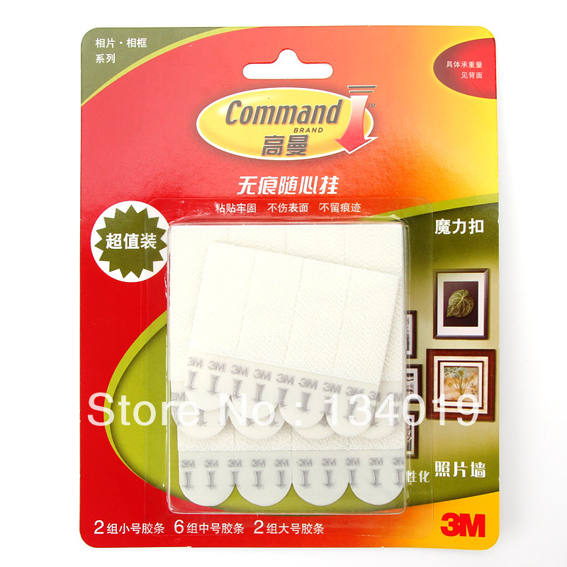 Seamless Magic Frame sticky hooks magic command hook, medium and small packages(China (Mainland))