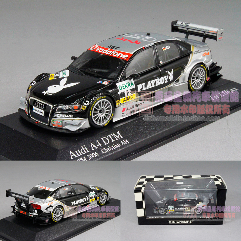 Special mini cut 1:43 the audi A4 DTM German rv masters 12 CHRISTIAN in 2006<br><br>Aliexpress