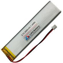 Литий-полимерный аккумулятор 4831130 2000 мАч 3.7 В 132 x 31 x 5 мм MP3 GPS MID телефон